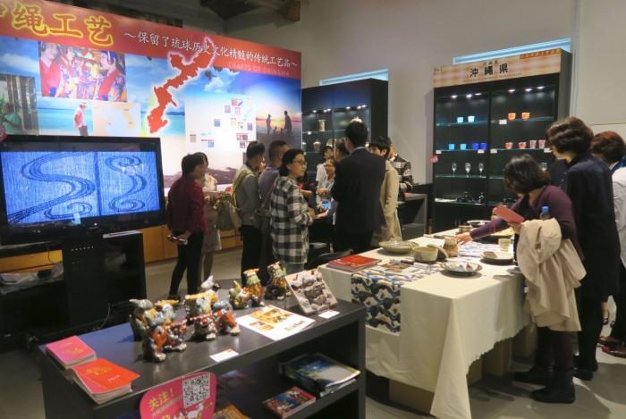 第1回日本伝統工芸品展in北京(沖縄県ブースとして出展)